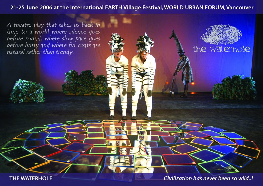 2006_namibia_poster_waterhole
