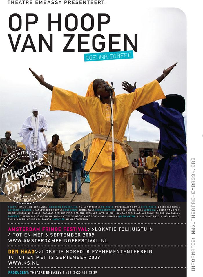 2007_netherlands_poster_hoop_zege