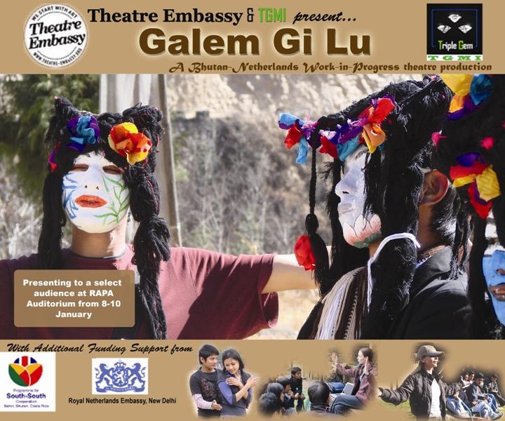 2010_bhutan_poster_galem_gi_lu