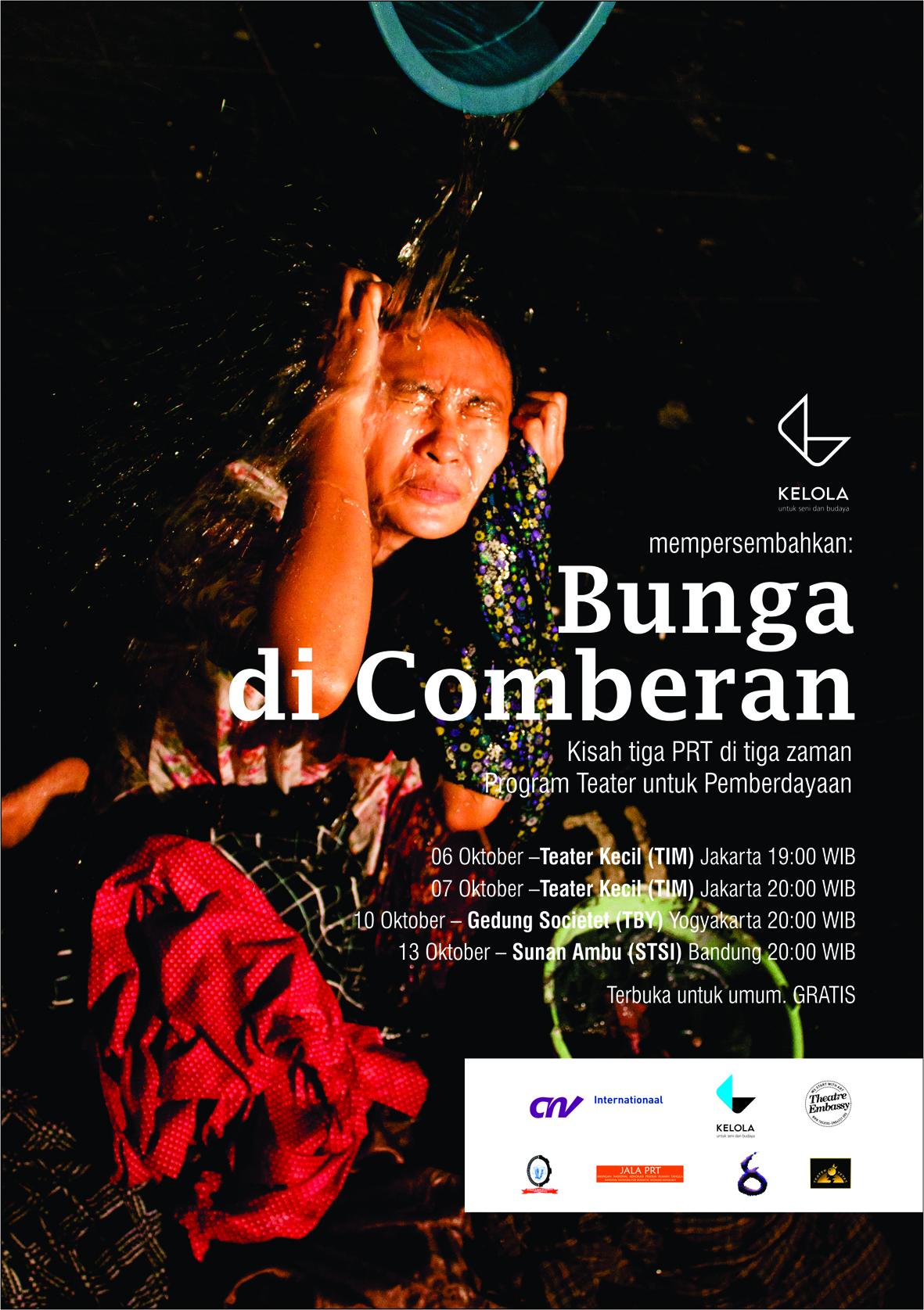 2012_indonesia_poster_bunga_comberan