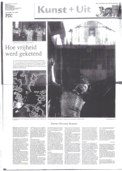 Netherlands-Slavery-monument-2005-article-3