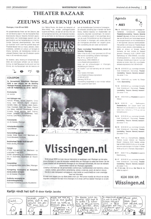 Netherlands-Slavery-monument-2005-article-4