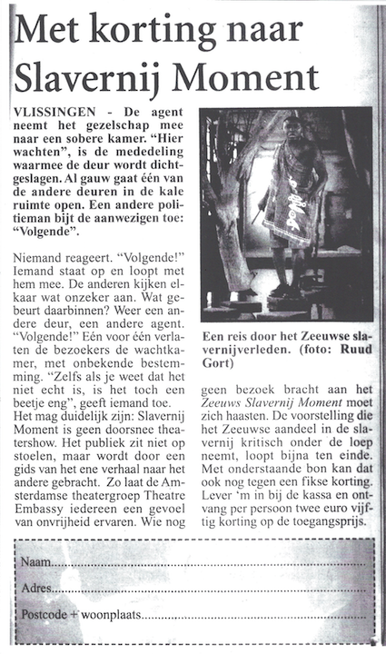 Netherlands-Slavery-monument-2005-article-5-