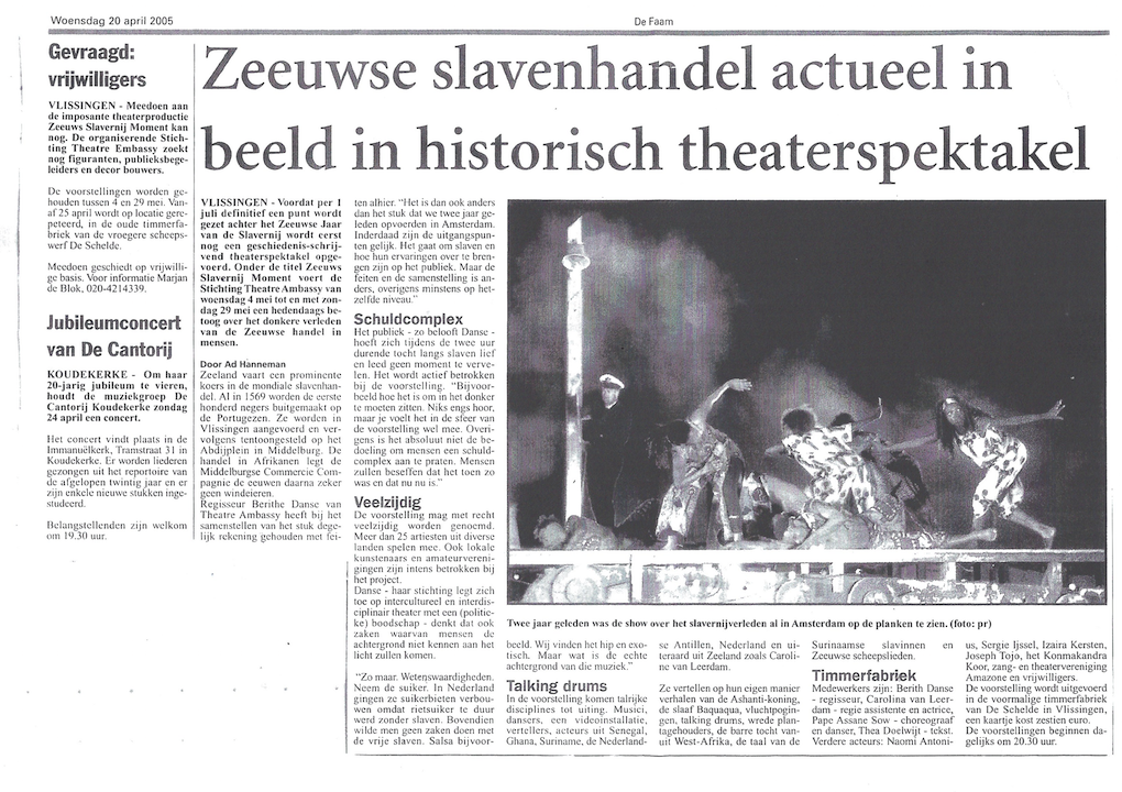 Netherlands-Slavery-monument-2005-article-7